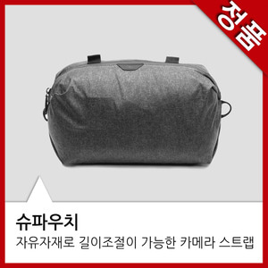 (선주문) Peak Design Travel Pouch 슈파우치 Shoe pouch
