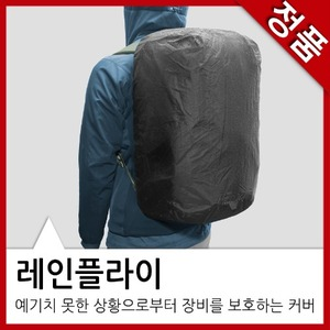 Peak Design Travel 레인플라이 Rainfly (Travel 45L 전용)