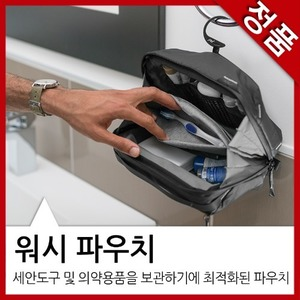 Peak Design Travel Pouch 워시파우치 Wash pouch